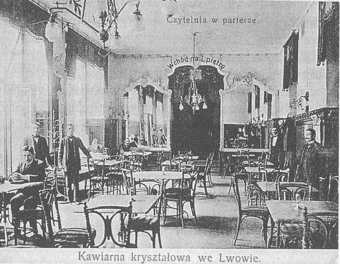 Львівські кав'ярні за бабці Австрії: де в  місті з'явилася перша променада фото