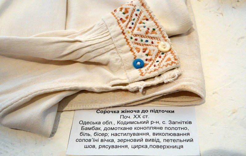 фото: honchar.org.ua