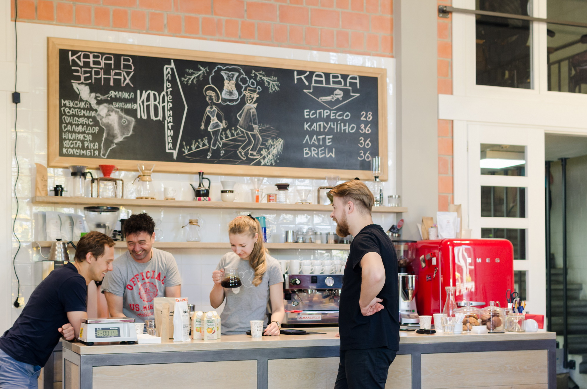 Svit Kavy Roastery © European Coffee Trip