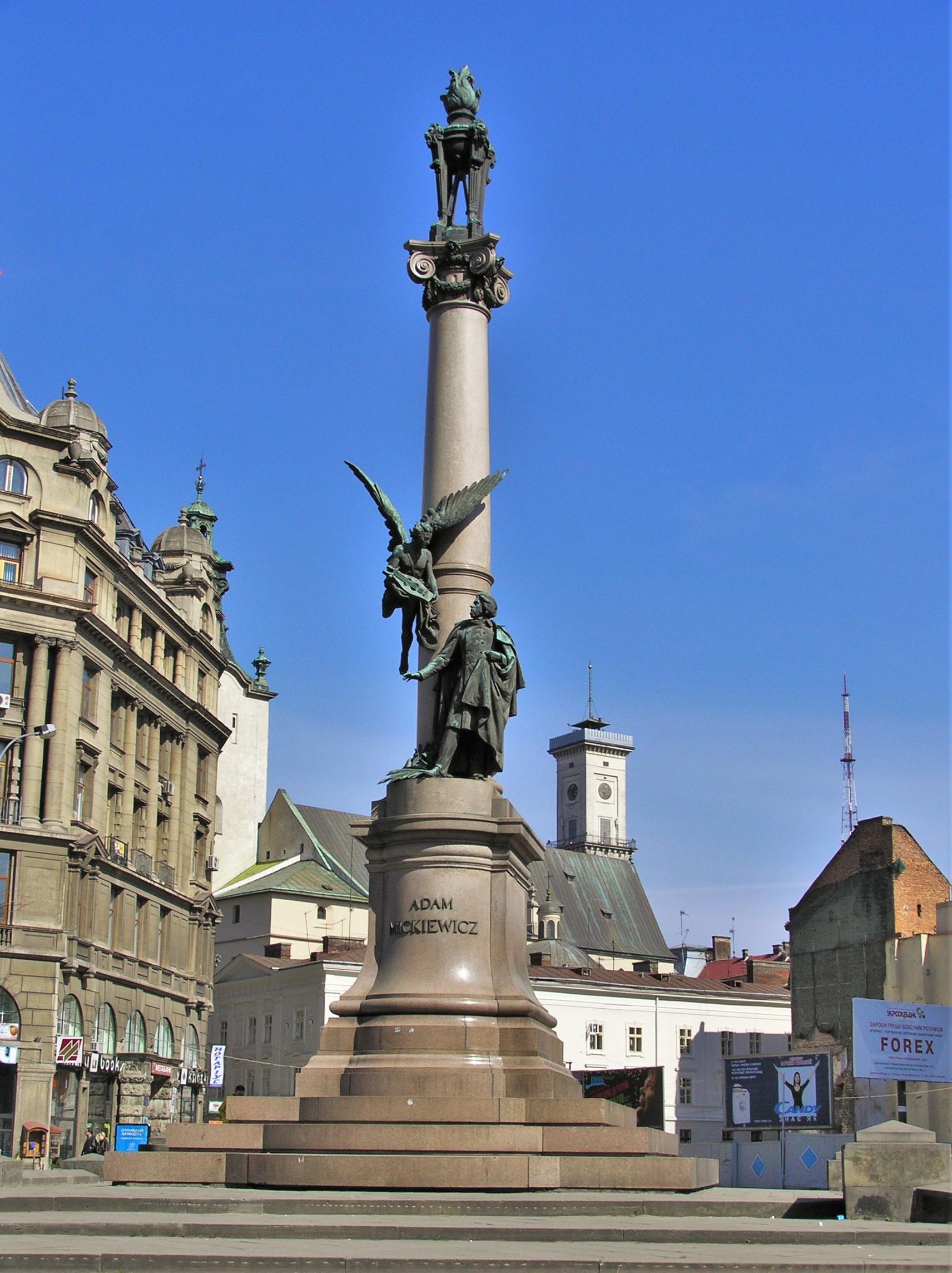 Пам'ятник Адаму Міцкевичу © WIKI
