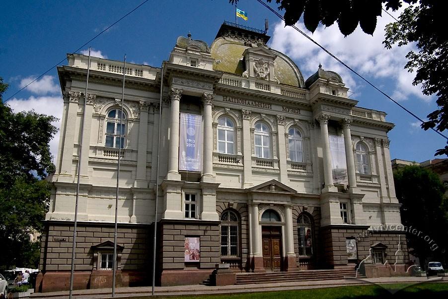 Національний музей