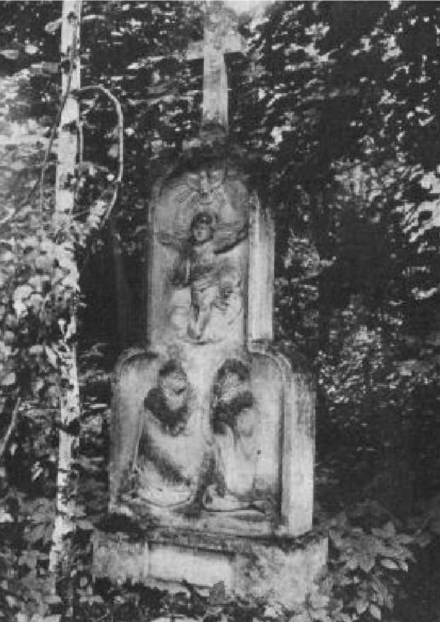 Могила пілігримів Андрія та Маріанни Конарських на Стрийському кладовищі. Фото до 1911 року © NAC