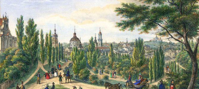 Як виглядав Львів в 1838 році – враження німецького мандрівника