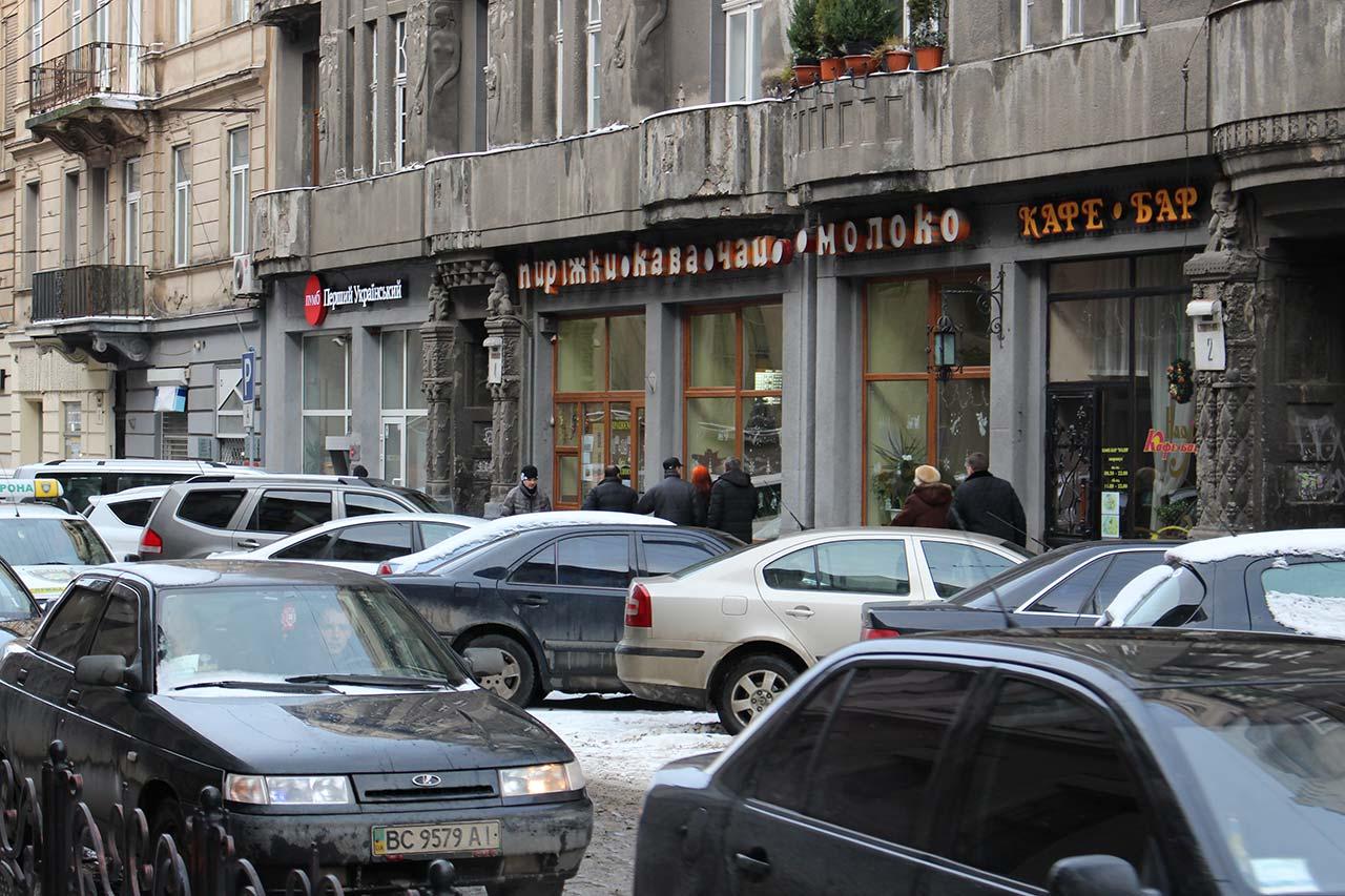 Пиріжкова на Словацького