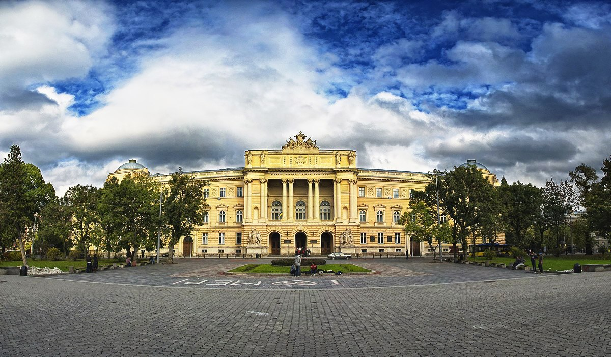 Львівський національний університет імені Івана Франка © uatravel.org