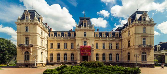 Палац Потоцьких у Львові: французький бароковий класицизм (фото, відео)