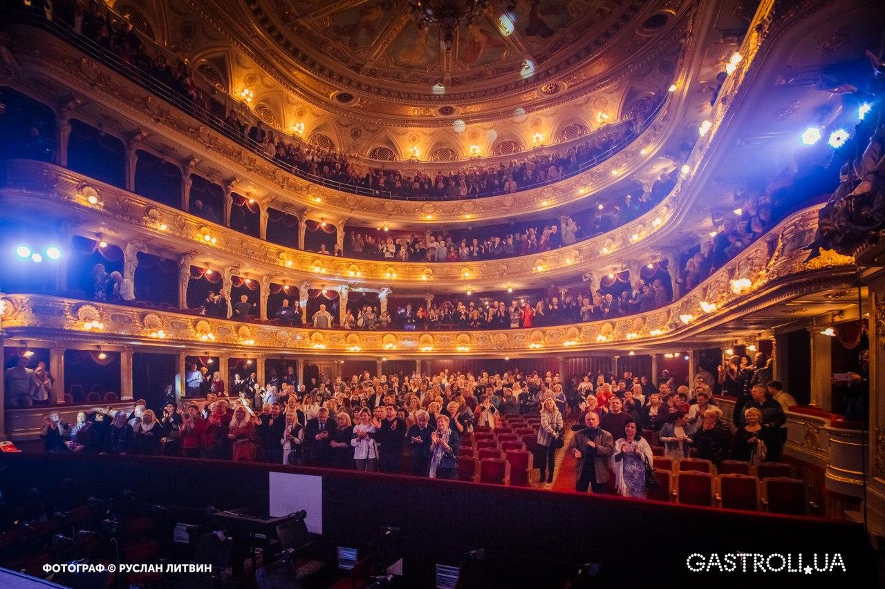 © Руслан Литвин | gastroli.com.ua