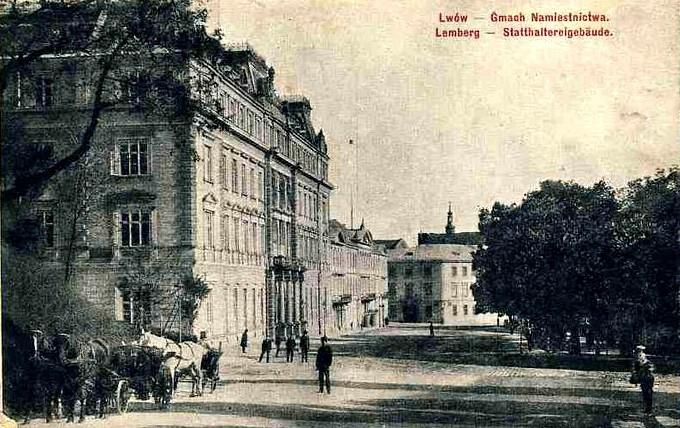 Обласна держадміністрація. Автор: Невідомий. 1914-1915 © NAC