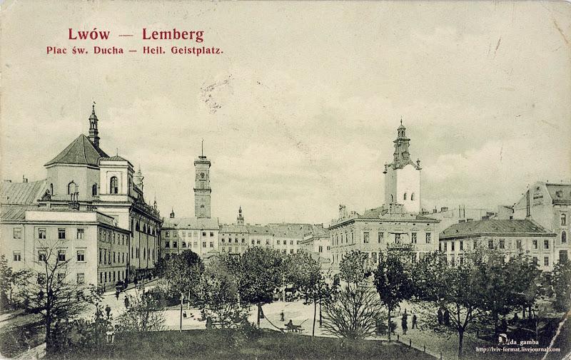 Площа Святого Духа (сучасна І. Підкови). Тут знаходився Шпиталь Святого Духа