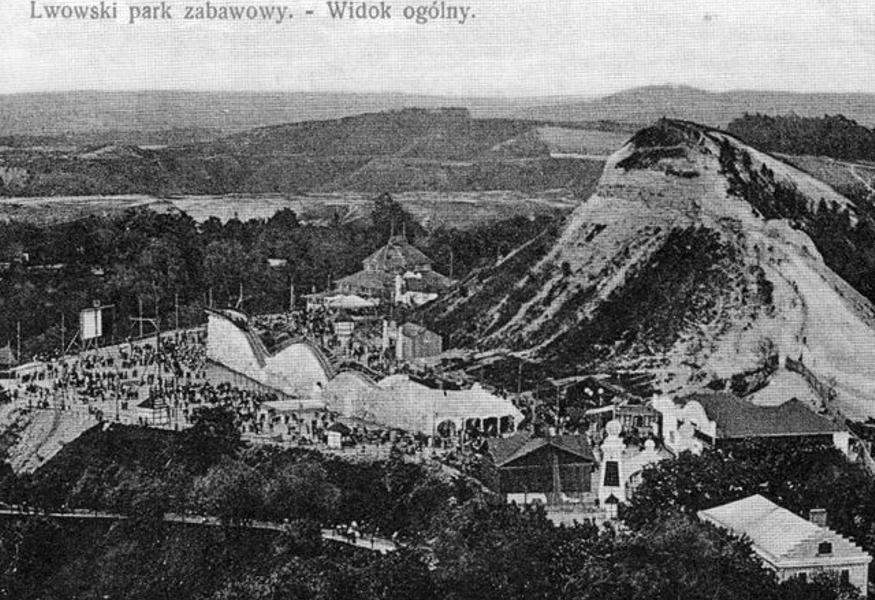 Луна-парк на схилі Піскової гори. Фото 1908-1914 рр.