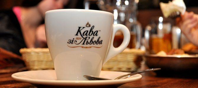 Це цікаво: феномен львівської кави