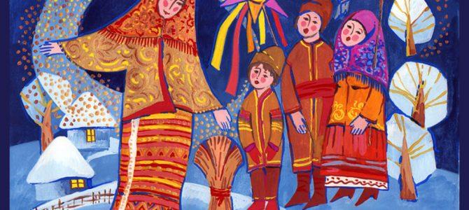 Чому святкуємо двічі. Традиції відзначення Старого Навого року та Щедрого вечора