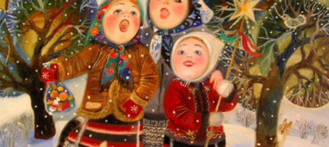 9 найпопулярніших українських стародавніх щедрівок