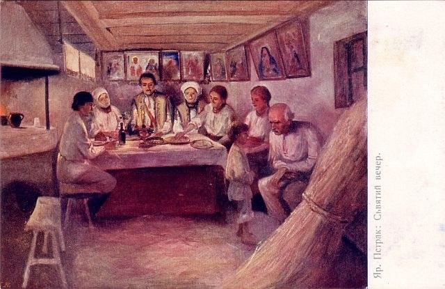 Ярослав Пстрак «Святий вечір» (видавництво Г. Гануляка, Львів)