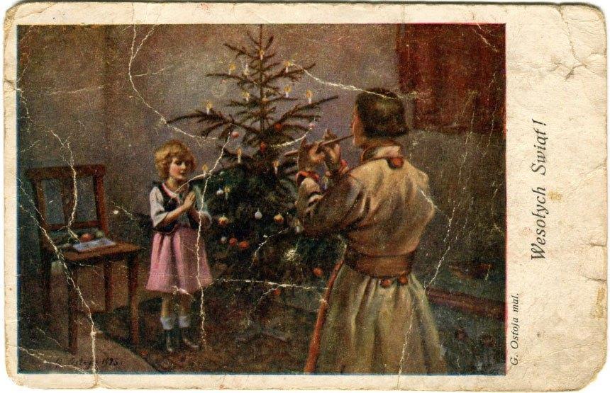 """Листівка з зображенням ялинки з іграшками і текстом """"Веселих Свят"""", 1930 рік"""