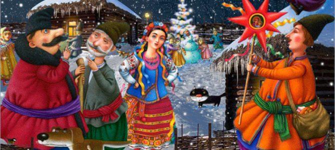 Зі Святами: Зима прийшла і праздників привела. Взимку майже кожен день свято.