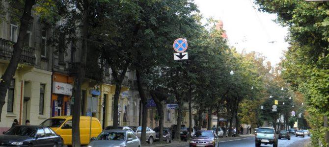 Неочікувано: у Львові чоловік заклав службовий автомобіль у ломбарді