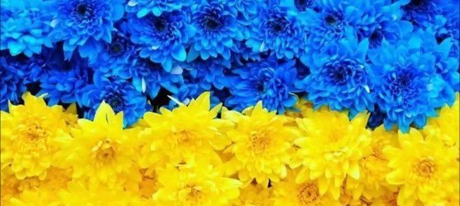 Україна надзвичайна: 30 неймовірних фактів про Україну, які ніхто не знав