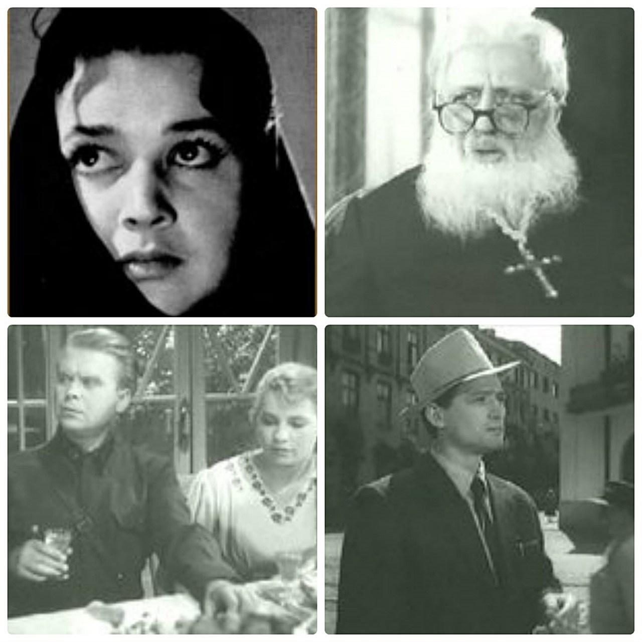 Кадри з фільму «Іванна»