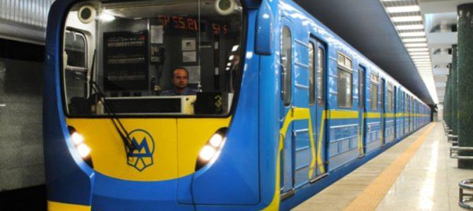 Львівське метро: мрія чи прихована реальність містян?