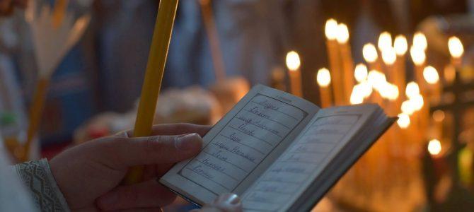 Навіщо на Стрітення освячувати свічки