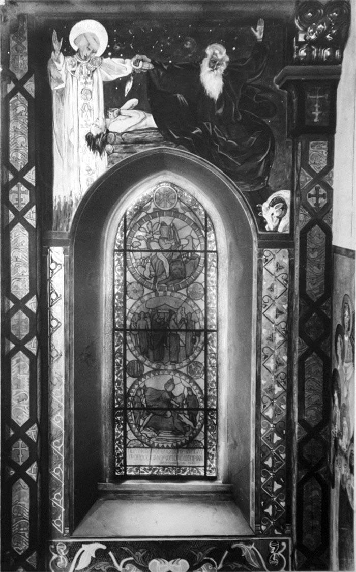 Вітраж «Містерія до поклоніння незнаного, але відчутного Бога» і фрески Яна Генрика Розена, фот. Волянської Й.