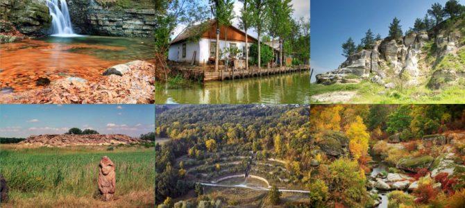 25 унікальних куточків України, створених природою та людиною (фото)