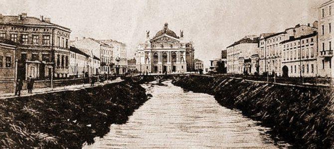 Фейкове фото проспекту Свободи, або як Львів з Полтвою не виглядав