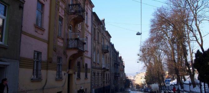 Вулиці Львова. Софіївка – верхня частина вулиці Франка