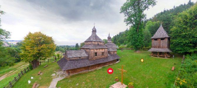 Google запустив віртуальний тур дерев'яними церквами Карпатського регіону