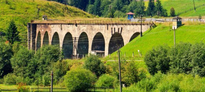 Старий австрійський (арочний) міст
