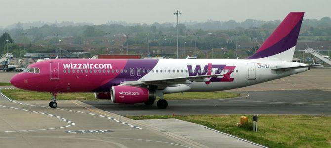 Перший пішов: Wizz Air почав виконувати регулярні польоти зі Львова до Вроцлава