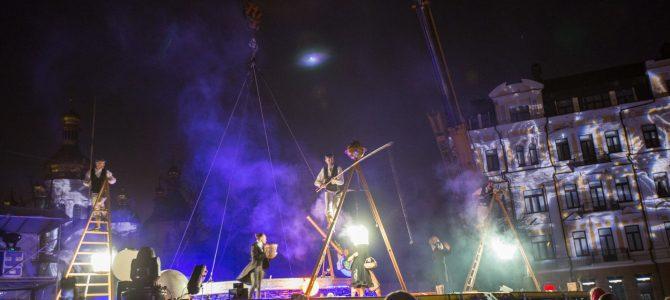 Відкриття фестивалю «Французька весна» у Києві (ФОТО)