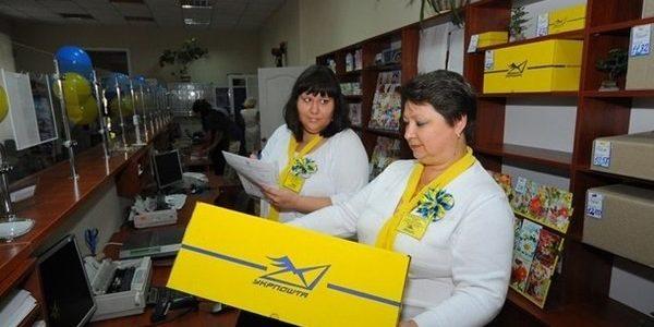 Неочікувано: «Укрпошта» вводить послугу експрес-доставки за один день по всій Україні