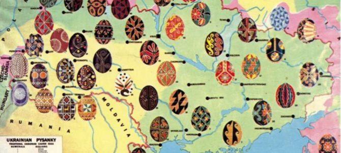 Від міста до міста: особливості українських писанок у різних регіонах України