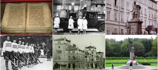 Вперше у Львові. Топ-14 цікавих фактів, якими варто поділитися