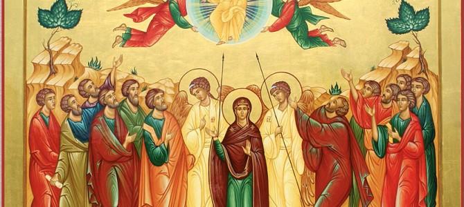 25 травня – Вознесіння Господнє: традиції, звичаї і суть свята