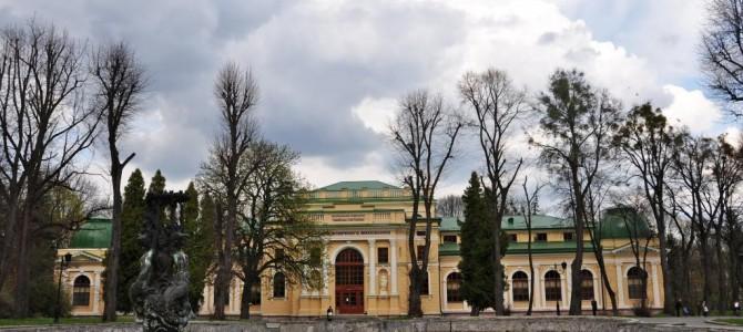 Унікальний палац, в якому сьогодні займаються студенти