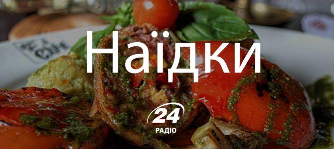 14 українських слів, незамінних у ресторані