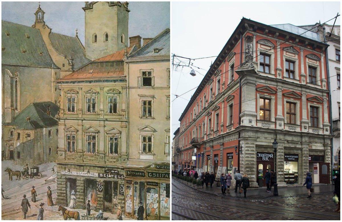 Перша львівська каварня