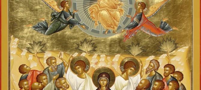 Що святкуємо у день Вознесіння Господнього?