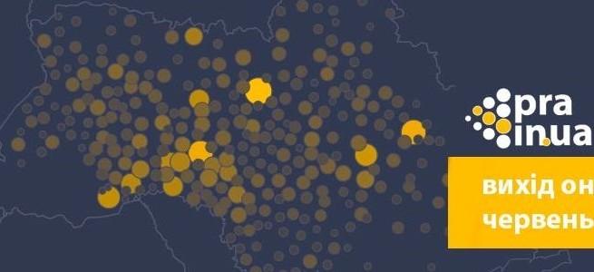 Нарешті: Українцям відкрили базу для досліджень родоводу на 2,5 млн осіб