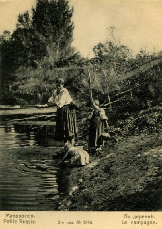 В селі на річці. ХХ ст.