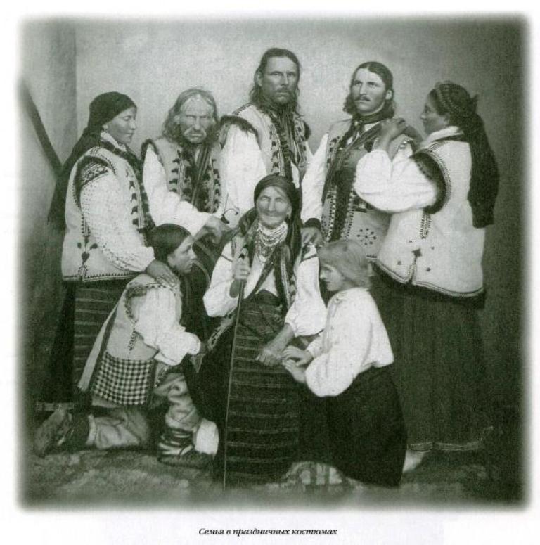 Гуцули. Джерело: Художественный альбом «Славянский мир. Этнографическая выставка 1867 года»