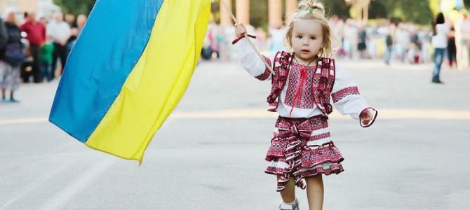 1 червня – Міжнародний день захисту дітей (фото)