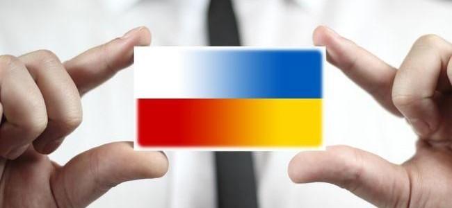 «Rzeczpospolita»: Польські фірми борються за українців