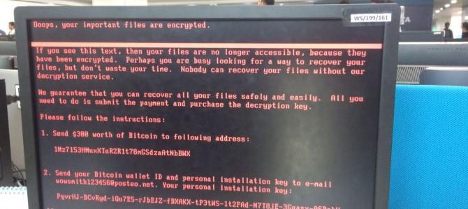 Вірус PetyaA: Що робити, якщо комп'ютер інфіковано