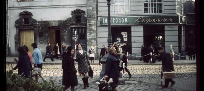Ностальгійно: Львів на фотографіях 1960-70-х років