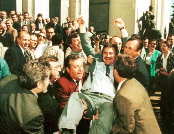 Прийняття Конституції України - 28 червня 1996 року
