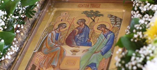 4 червня – День Святої Трійці (історія та традиції)
